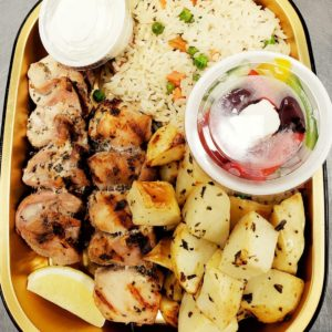 Greek Chicken Souvlaki Dinner - Medium