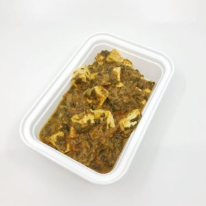 Spinach & Tofu Curry - Small